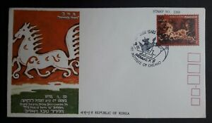KOREA fdc cover Art Institute of Chicago 1980, 5000 years korean art