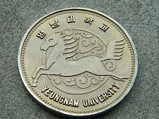 South Korea Yeungnam University Gloria Patriae Medal