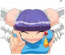 Anime Cel Rayearth #128