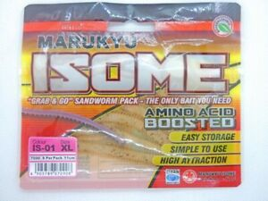 Marukyu iSome worm - Pink - Extra Large - 11cm - 8pk