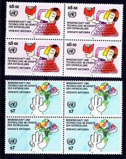 Computer, Science, Technology, UN Vienna 1992 MNH 2v in Blk 4  - AX