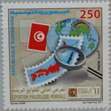 TUNISIA TUNESIEN 2011 1773 PHILANIPPON Lupe Weltkarte World Map Karte MNH
