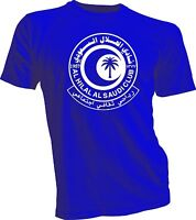 Al Hilal Saudi Football Club T-Shirt Saudi Arabia Riyad Handmade 100%cotton