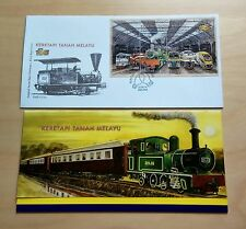2010 Malaysia FDC Trains Railway KTM 125 Years MS variety upright watermark RARE