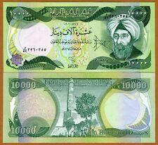 Iraq, 10000 (10,000) Dinars, 2006, Pick 95c, UNC