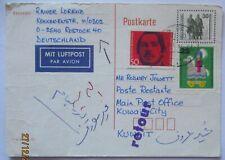 Bund Retour Luftpostkarte 1991 aus Kuweit  (71545)