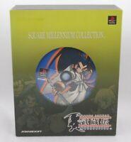 PlayStation1 Brave Fencer Musashiden Square Millennium Collection Japan PS1