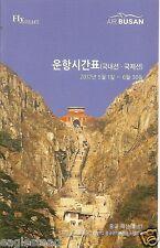 Airline Timetable - Air Busan - 01/05/12 (Korea) - S