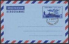 THAILAND, 1967.  Aerogrammes H&G 8, 8a, Mint/First Day