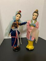 """Vintage Lot Of 2 Dolls Made in Taiwan Republic of China Figurines 14"""" Tall"""
