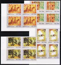 Vietnam Art Mint Imperf Block of 4
