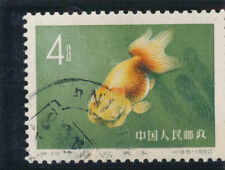 Chine timbre 1960 poissons couleur omise Lot 2 sa