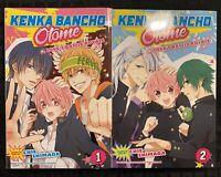 Kenka Bancho Otome 1-2 Manga Viz MINT Romance Graphic Novel