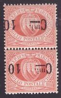 San Marino, coppia del 10 su 20 c. con rara varietà di soprastampa (Colla) -CK94