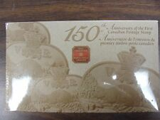 150th Anniversary of the First Canadian Postage Stamp Royal Canadian Mint Sealed