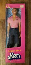 Vintage 1981 Fashion Jeans Ken - #5316