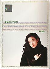 SANDY LAM 林憶蓮 華納最出色系列 2007 MALAYSIA DELUXE 3 CD + DVD SET + SLIPCASE RARE NEW