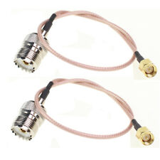 2 x 30cm UHF SO239 female PL259 to SMA male plug crimp RG316 Jump cable pigtail