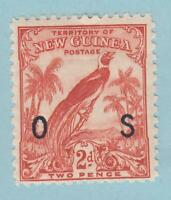 NEW GUINEA O25 OFFICIAL MINT NEVER HINGED OG ** NO FAULTS EXTRA FINE !