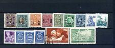 Collezione   CHINA - CINA   LOTTO 15  FRANCOBOLLI  Stamps Timbres