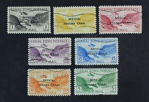 CKStamps: US Stamps Collection Canal Zone Scott#CO1-CO7 CTO H OG