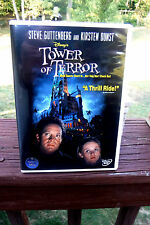 NEW/SEALED WALT DISNEY'S CLASSIC FILMS: TOWER OF TERROR DVD! SPOOKY MYSTERY!