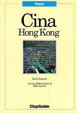 CINA HONG KONG KATIA BAGNOLI 1999 CLUPGUIDE (UA542)