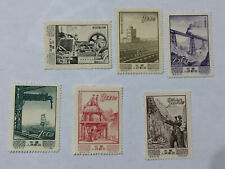 CHINA 1954 Industrial Development stamps