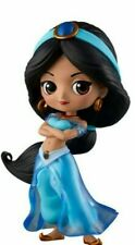 Q posket Disney Characters Jasmine Princess Style Normal Color Ver. Figure