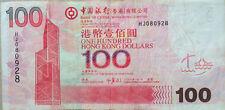 Hong Kong 2008 BOC $100 HJ 080928