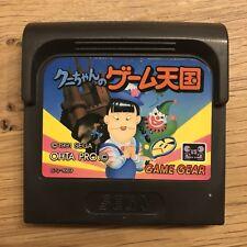 Kuni Chan no Game Tengoku Game Gear