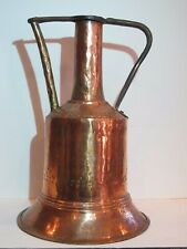 Antique Hammered Copper Forged 13