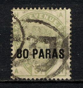 (NNAK 143) British Levant 1885 USED MICH 2