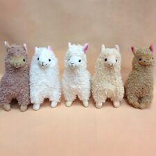 Cute Alpaca Plush Toy 23CM Height Camel Cream Llama Stuffed Animal Kids Doll