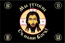 "Russian Flag ""Vernicle"" with the image of the face of Jesus Christ.Church flag."