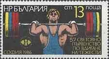 Timbre Sports Haltérophilie Bulgarie 3036 ** lot 13069