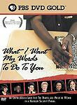 P.O.V. - What I Want My Words to Do to You (DVD, 2004)