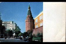 MOSCOU (RUSSIE) PARC ALEXANDROVSKY animé en 1969