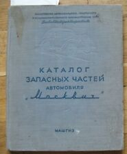 AVTOEXPORT detail Catalogue Parts Car Structure MOSKVITCH 401 Russian Auto Old