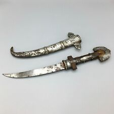 Early 19th Century Koummya North African Arab Moroccan Dagger Mounted in Silver