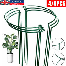 More details for 4~8x round metal plant supports stake for peonies hydrangea strong metal garden
