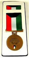KUWAIT LIBERATION MEDAL SET GULF WAR 1991 FULL SIZE BRONZE AWARD ORIGINAL