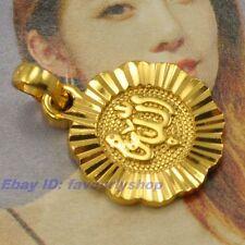 "0.83"" 2g ALLAH SUN-SHAPE MEDALLION CHARM 18K YELLOW GOLD PLATED FILL GP PENDANT"