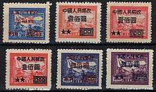 China 1950 PRC SC#77-81 + 78a MNH NG ASI VF