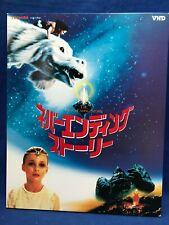 Never Ending Story Japan VHD Video Disc VDS-F1481 Giorgio Moroder Limahl NTSC