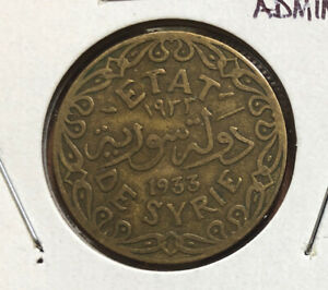1933 SYRIA 5 PIASTRES FRENCH PROTECTORATE COIN KM#70~AL-BRONZE~COMBINED S&H
