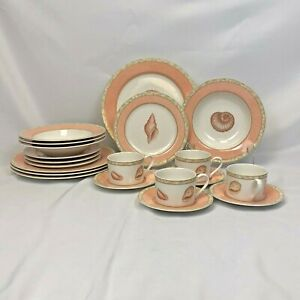 20 PIECE SET VICTORIA BEALE ATLANTIS DINNERWARE DINNER SALAD PLATES BOWLS CUPS