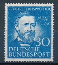 Echte ungeprüfte postfrische Briefmarken aus der BRD (1948-1954)