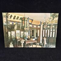Vintage Post Card Inside View Of The Palace Of Jade Waves China