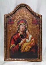 """Ornate Religious """"Mother & Child"""" Art on Wooden Plaque w. Gold Finish Background"""